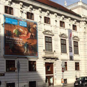 музей театра вена