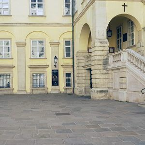 музей сокровищница хофбург