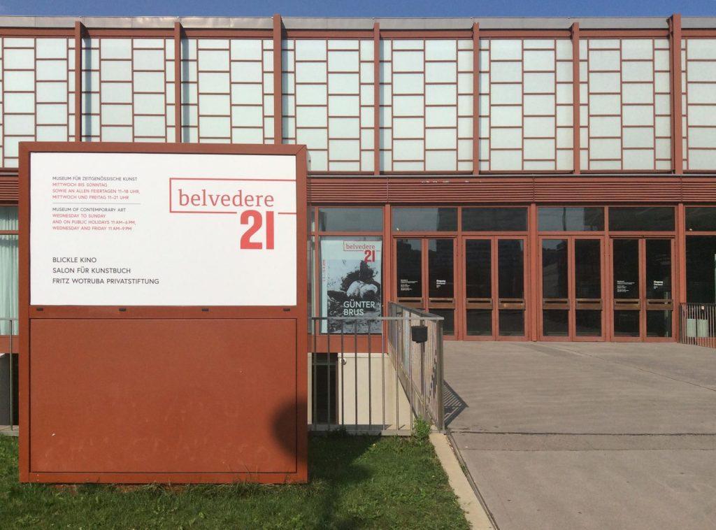 Вход в музей Бельведер 21. Фото Юлии Абрамовой, 2020