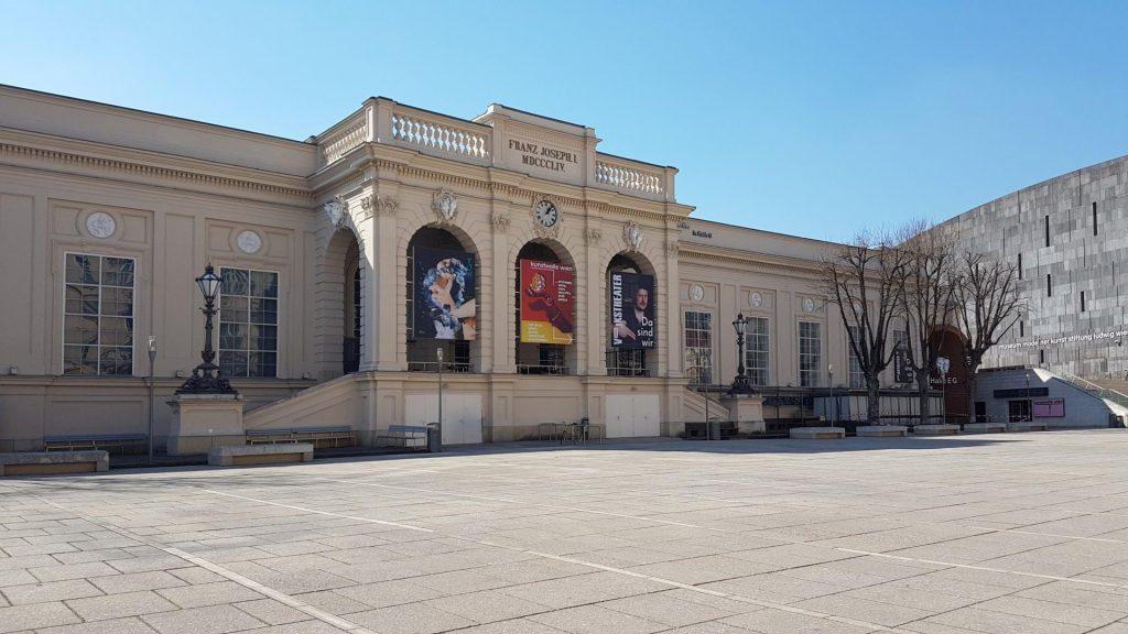 Кунстхалле в Вене в Музейном Квартале. Фото Юлии Абрамовой, 2020